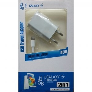 GALAXY S  IPHONE ŞARJ CİHAZI 1,2 METRE 2A